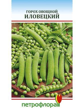 Семена Горох Иловецкий 10г ПФ