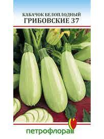 Семена Кабачок Грибовский 37, 2г ПФ