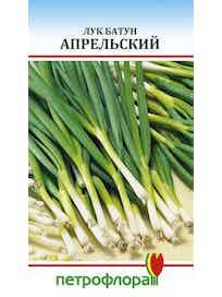 Семена Лук батун Апрельский ПФ, 0,5-1 г