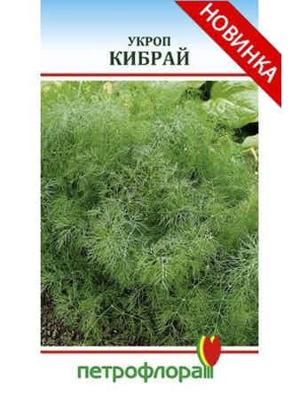 Семена Укроп Кибрай 3г ПФ