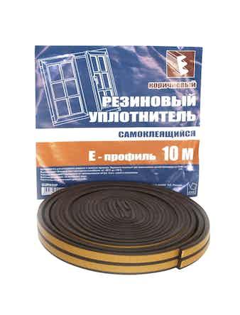 Уплотнитель 10м E-профиль коричневый