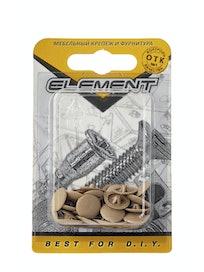 Заглушки на шуруп Element №2, темно-бежевые, 40 шт.