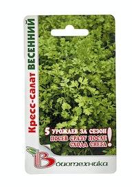 Семена Салат Весенний Кресс