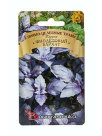 Семена Базилик Бархат, фиолетовый
