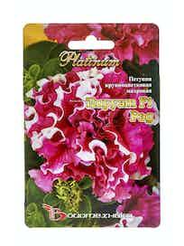 Семена Петуния крупноцветковая Пируэт F1