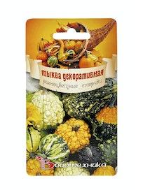Семена Разноцветные сморчки
