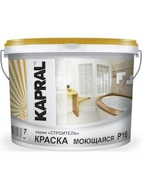 Краска моющаяся Kapral Р16, 7 кг