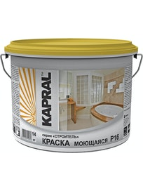 Краска моющаяся Kapral Р16, 14 кг