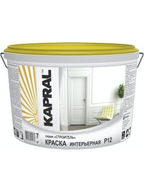 Краска интерьерная Kapral Р12, 7 кг