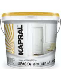 Краска в/д интерьерная KAPRAL Р12 3кг