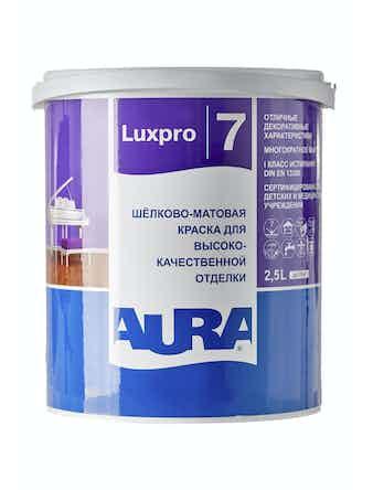 Краска моющаяся AURA Luxpro 7 TR, 2,5 л