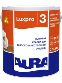Краска моющаяся Aura Luxpro 3, матовая, база TR, 2,5 л