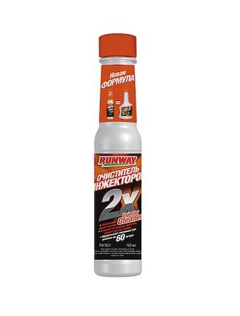 Очиститель инжектора RUNWAY 2x150мл