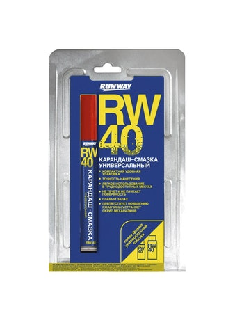 Карандаш-смазка универсальный RW40