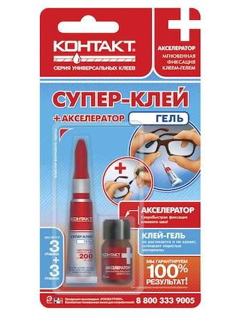 Супер-клей КОНТАКТ гель + акселератор, 3г + 3г, блистер