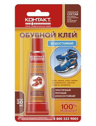 Клей обувной КОНТАКТ водостойкий 30мл, блистер