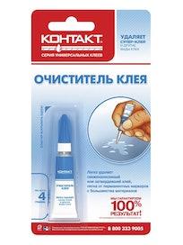 Очиститель клея КОНТАКТ 4г, блистер