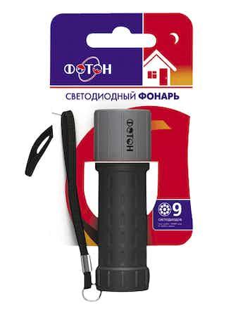 Фонарь ФОТОН MR-0209 (3хR03) Grey 9 свет