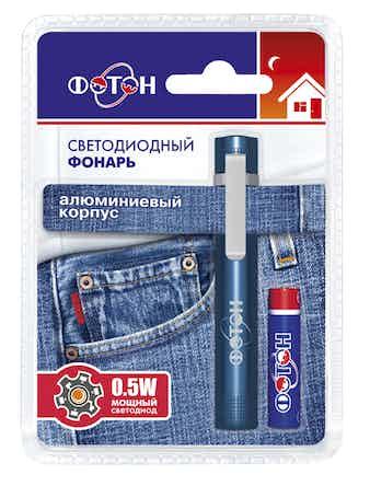 Фонарь ФОТОН MS-0701 Blue (1хLR03)