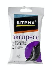 Салфетки для обуви Штрих Экспресс