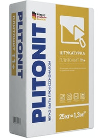 Штукатурка PLITONIT Т1+, 25 кг