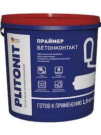 Грунт БетонКонтакт PLITОNIT, 1,5 л