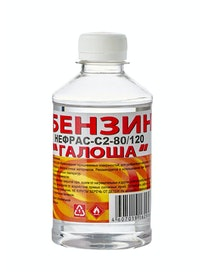 Бензин Галоша Вершина, 0,25 л