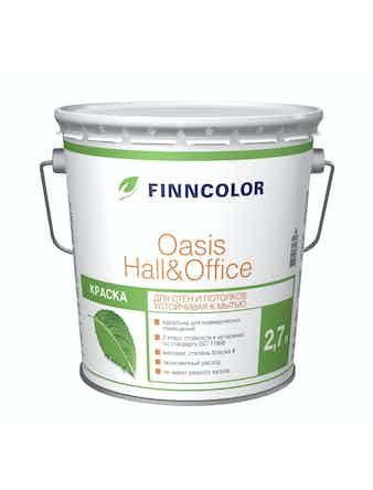 Краска моющаяся OASIS HALL&OFFICE А 2,7л