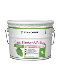 Краска Oasis Kitchen&Gallery, база А, моющаяся, 9 л