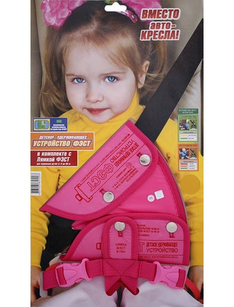 Устройство детское удерживающее ФЭСТ в комплекте с лямкой