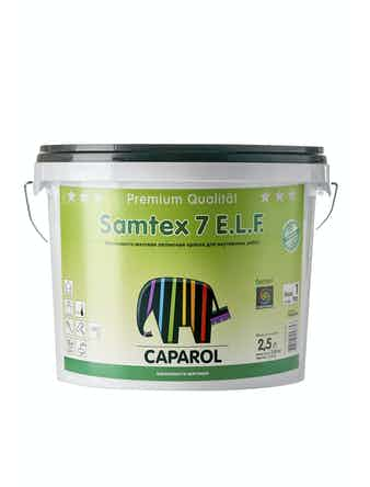 Краска Caparol Samtex 7 ELF шелковисто-матовая база 1, 2,5 л