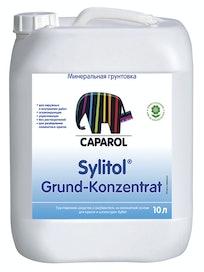 Грунтовка Caparol Sylitol Grund-Konzent, 10 л