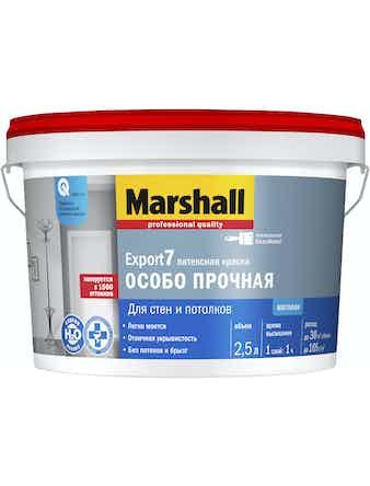 Краска для стен и потолков Marshall Export-7 матовая BW белая 2,5л
