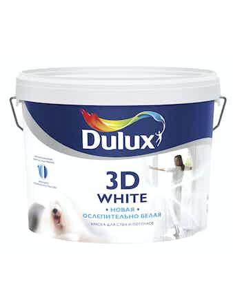 Краска для стен и потолков Dulux 3D White матовая BW белая 10л