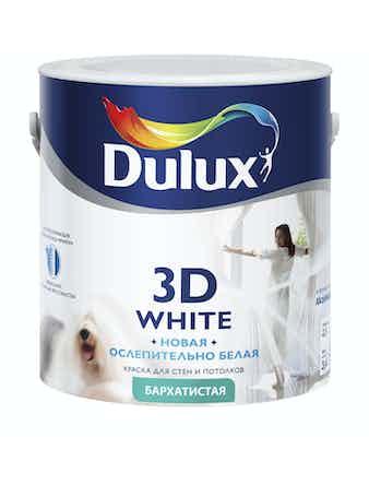 Краска для стен и потолков Dulux 3D White бархатистая BW белая 2,5л