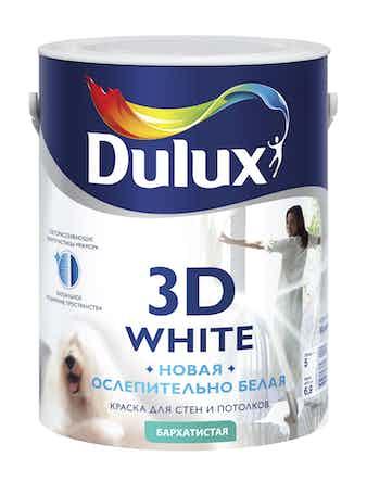 Краска для стен и потолков Dulux 3D White бархатистая BW белая 5л