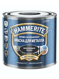 Краска Hammerite, молотковая, черная, 0,5 л