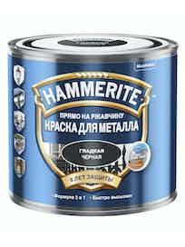 Краска Hammerite, гладкая, черная, 0,5 л