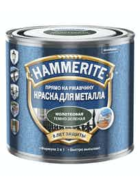 Краска Hammerite, молотковая, темно-зеленая, 0,5 л