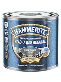 Краска Hammerite, молотковая, серая, 0,5 л