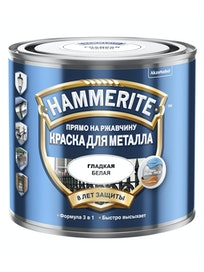 Краска Hammerite, гладкая, белая, 0,5 л