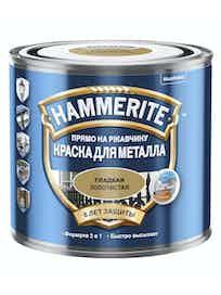 Краска Hammerite, гладкая, золотистая, 0,5 л