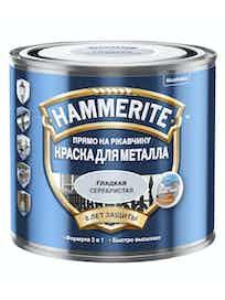 Краска Hammerite, гладкая, серебристая, 0,5 л