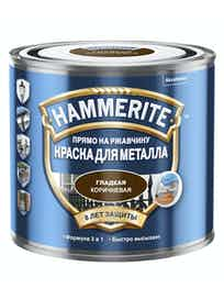 Краска Hammerite, гладкая, коричневая, 0,5 л