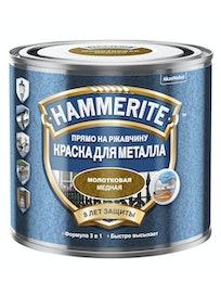 Краска Hammerite, молотковая, медная, 0,5 л
