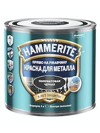 Краска Hammerite, полуматовая, черная, 0,5 л