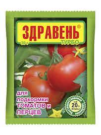 Удобрение для подкормки томатов и перцев Здравень Турбо, 30 г