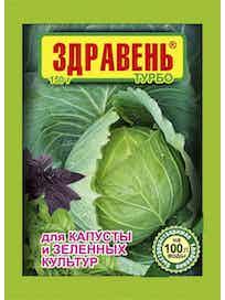 Удобрение для капусты и зеленных культур Здравень Турбо, 150 г