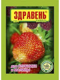 Удобрение для клубники Здравень Турбо, 150 г