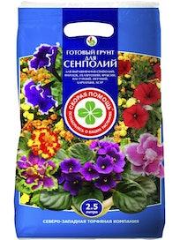 Грунт для сенполий Скорая помощь, 2,5 л